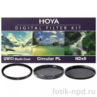 Набор фильтров HOYA Digital Filter Kit: 52 мм UV(C) HMC MULTI, PL-CIR, NDX8